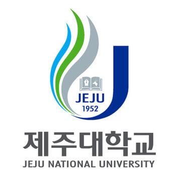 Jeju_Uni.jpg