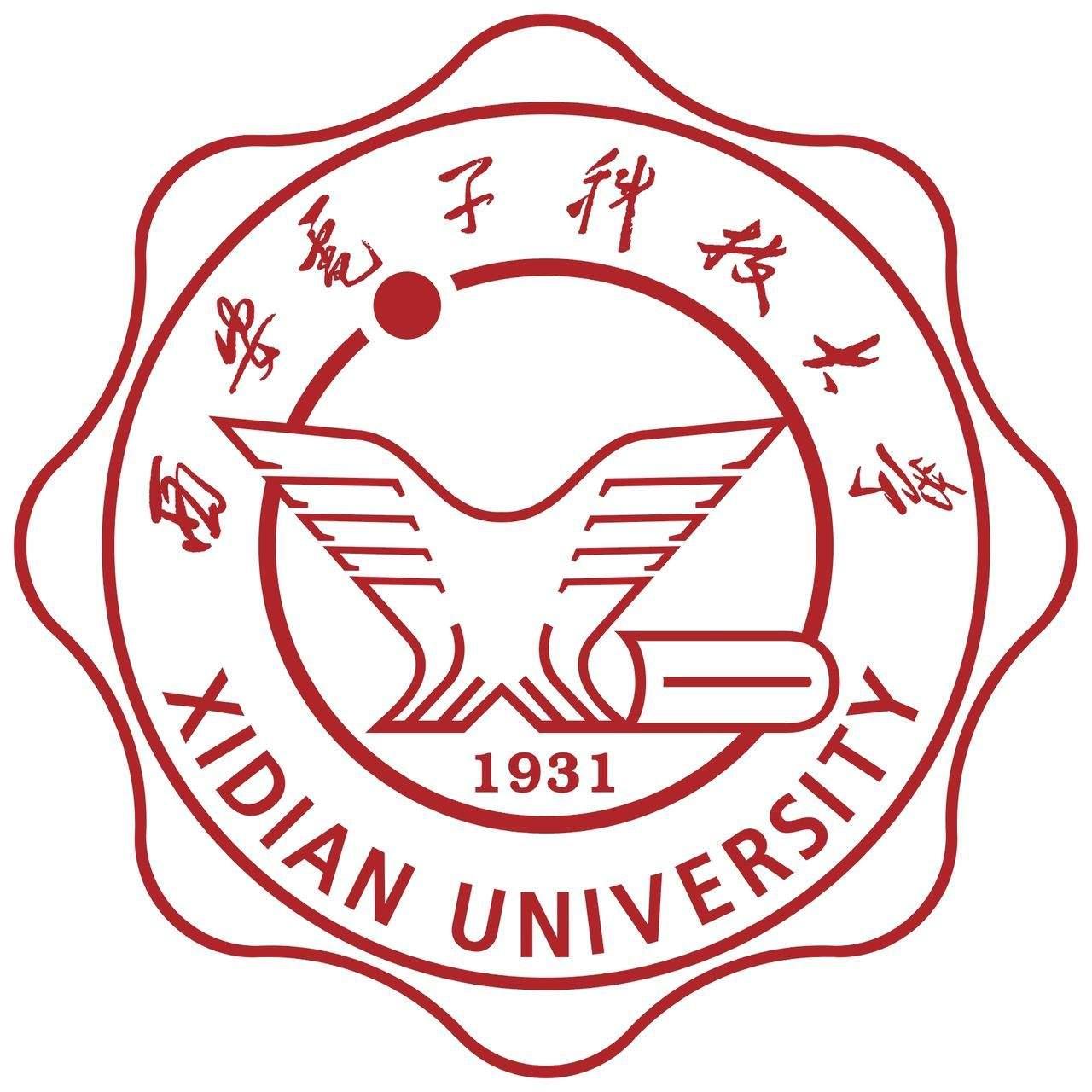 xidian_logo.png